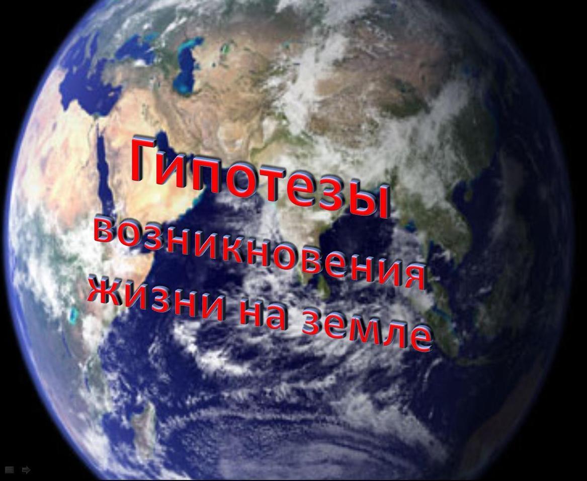 сообщение на тему паразиты человека